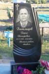 Васильцов